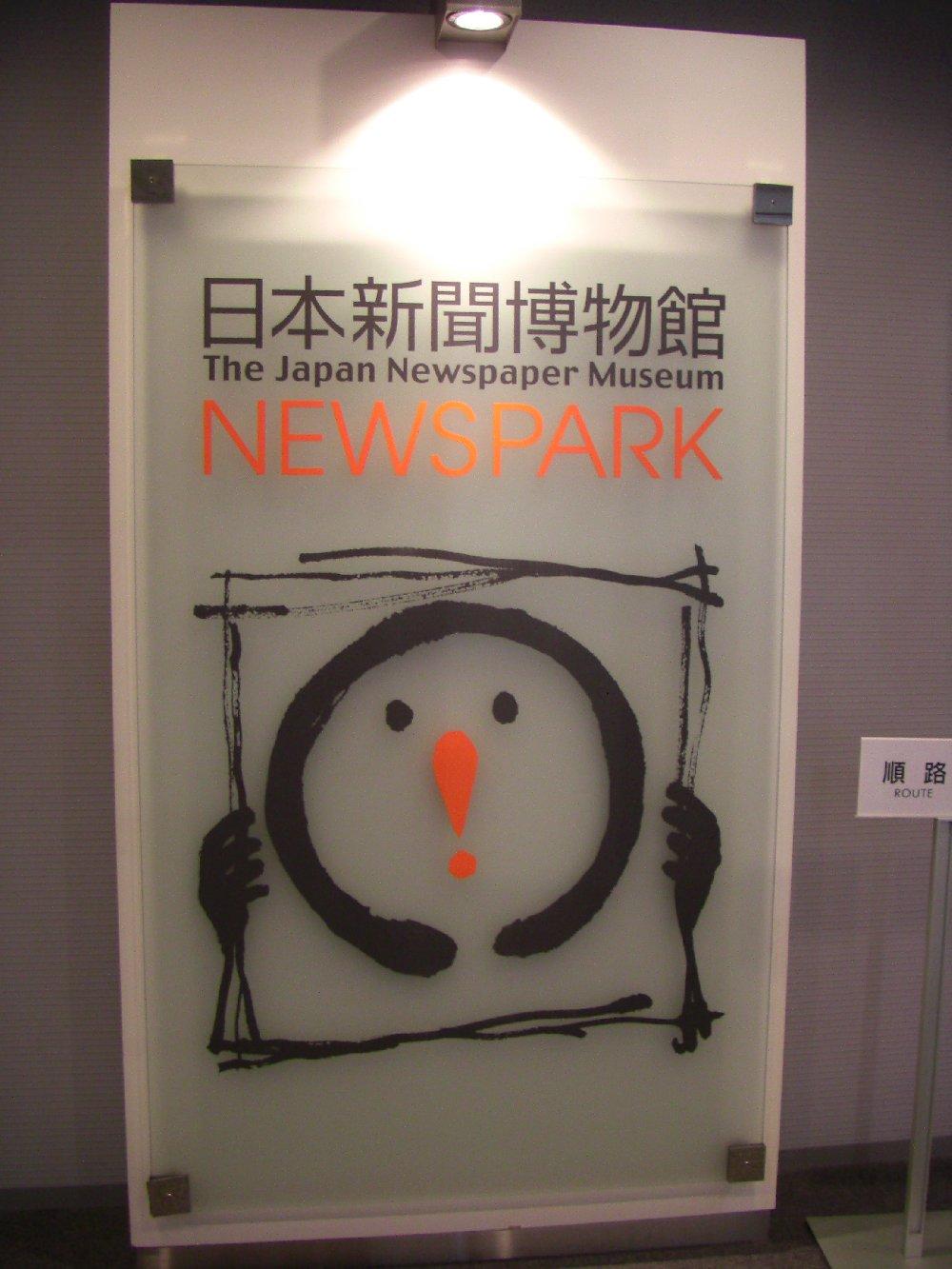 2008年報道写真展