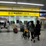 羽田空港~国際線に国内線に編~
