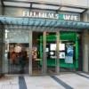 六本木のフジフィルムスクエアで写真展が開催されていました