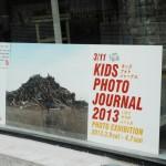 被災地から参加した子供達が伝える、写真展「3/11 KIDS PHOTO JOURNAL 2013」