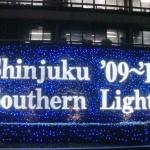 新宿のサザンライツのイルミネーション