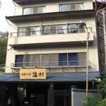 寿司の宿1
