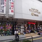 久しぶりに下北沢に行ってきました。