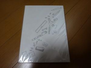 夏の甲子園2016~文房具巡り(その1)~(26)20
