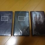 夏の甲子園2016~文房具巡り(その1)~(25)