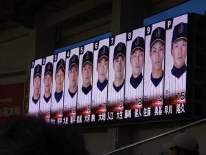 侍JAPAN壮行試合「高校日本代表 VS 大学日本代表」9