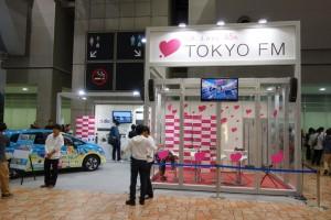 「第44回 東京モーターショー」(5)12