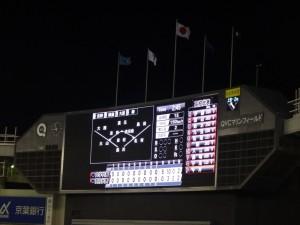 侍JAPAN壮行試合「高校日本代表 VS 大学日本代表」27
