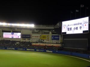 侍JAPAN壮行試合「高校日本代表 VS 大学日本代表」32