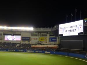 侍JAPAN壮行試合「高校日本代表 VS 大学日本代表」33