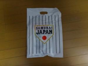 侍JAPAN壮行試合「高校日本代表 VS 大学日本代表」35