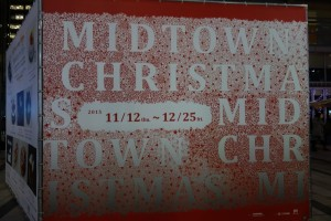 「MIDTOWN CHRISTMAS 2015」(上)1