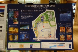 「MIDTOWN CHRISTMAS 2015」(上)2