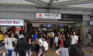 目黒ばやしが楽しめた「自由が丘熊野神社例大祭」