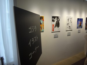 「大ゴジラ特撮王国YOKOHAMA」35