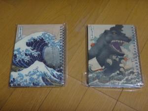「大ゴジラ特撮王国YOKOHAMA」5