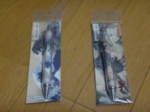 「大ゴジラ特撮王国YOKOHAMA」8