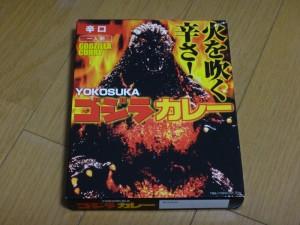 「大ゴジラ特撮王国YOKOHAMA」9