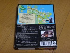 「大ゴジラ特撮王国YOKOHAMA」10