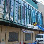 今年もセンバツへ!~センバツ後の阪神甲子園球場~(23/32)