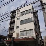 写真展「日本」