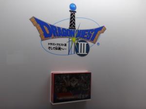 「ドラゴンクエストミュージアム」に行ってきました。16