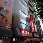 谷本恵写真展「大阪式 コノハナ24区」