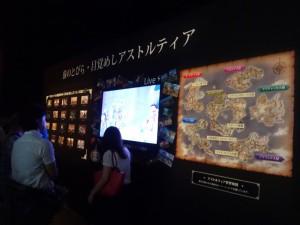 「ドラゴンクエストミュージアム」に行ってきました。41