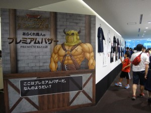「ドラゴンクエストミュージアム」に行ってきました。45