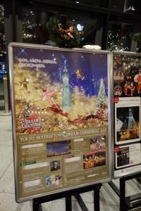 「TOKYO SKYTREETOWN DREAM CHRISTMAS 2015」~イルミネーション演出~(上)12