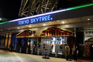 「TOKYO SKYTREETOWN DREAM CHRISTMAS 2015」~プロジェクションマッピング~(下)31