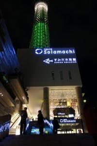「TOKYO SKYTREETOWN DREAM CHRISTMAS 2015」~イルミネーション演出~(上)21
