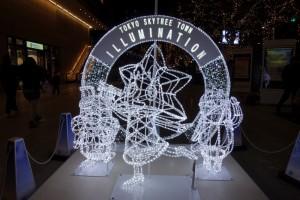 「TOKYO SKYTREETOWN DREAM CHRISTMAS 2015」~イルミネーション演出~(上)22