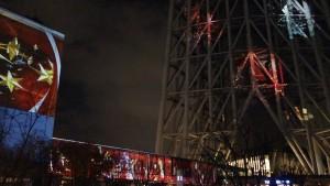 「TOKYO SKYTREETOWN DREAM CHRISTMAS 2015」~プロジェクションマッピング~(下)13