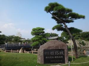 姫路城(4)