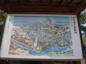 姫路城(16)