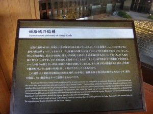 姫路城(23)