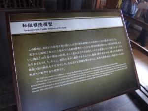 姫路城(27)