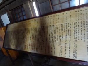 姫路城(30)
