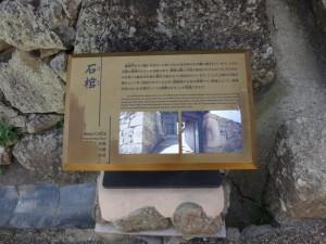 姫路城(下)(23)