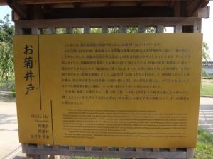 姫路城(下)(27)