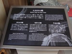 姫路城(下)(30)