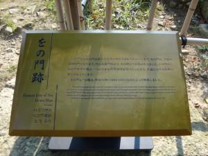 姫路城(下)(36)
