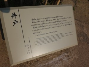 姫路城(下)(2)