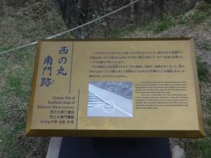 姫路城西の丸(上)(14)