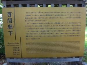 姫路城西の丸(上)(20)