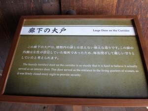 姫路城西の丸(上)(3)