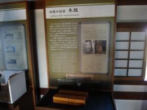 姫路城西の丸(上)(6)