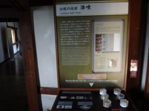 姫路城西の丸(上)(7)
