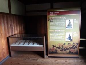 姫路城西の丸(下)(9)